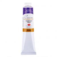 Краски масляные Сонет Фиолетовая тёмная, 120мл шт (+2971)