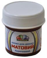 Краски акриловые Гамма 20мл коричневая матовая 323015 шт (+04431)