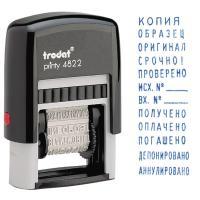Штамп Trodat printy 4822 (12 бухгалтерских терминов, Австрия) шт (+03631)