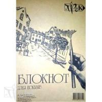 Блокнот для эскизов А5 (14,8х21 см) папір Крафт 70 г/м.кв. 50 аркушів «Трек» Ука шт (+1203)