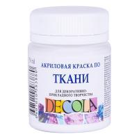Краски по ткани Decola  Белая, 50 мл, шт (+2363)
