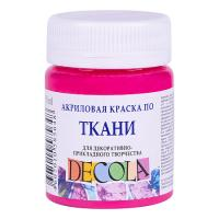 Краски по ткани Decola Розовая светлая, 50 мл, шт (+1816)