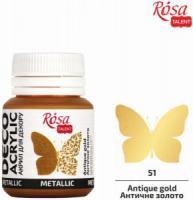 Краски акриловые Rosa 20 мл античное золото №51 шт (+977)