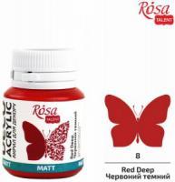 Краски акриловые Rosa 20 мл красный темный матовый шт (+04208)