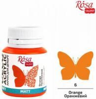 Краски акриловые Rosa 20 мл оранжевый №6 шт (+982)