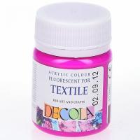 Краски по ткани Decola Фиолетовая, 50 мл,флуоресцентная, шт (+1833)