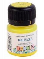 Краски витражные Декола на водн осн, Лимонна, 20 мл шт (+1645)
