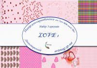 Бумага для скрапбукинга artmag Набор Love 1 двухсторонняя 210*270 мм 200 г/м 5 листов шт (+05858)