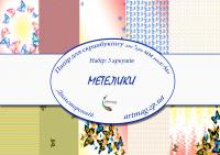 Бумага для скрапбукинга artmag Набор Метелики двухсторонняя 210*270 мм 200 г/м 5 листов шт (+05861)