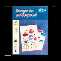 Планшет для акварели А5 бумага рисовальная Словакия 200 г/м.кв. 20ар Трек  (+03771)