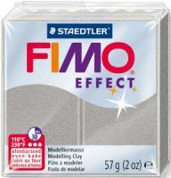 Пластика Fimo Effekt,срібна перламутрова 57г шт (+3012)