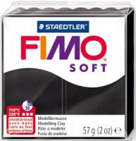 Пластика Fimo Soft, Черная 57г шт (+04373)