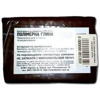 Полимерная глина коричневая темная 100 г «Трек» Україна шт (+2891)
