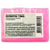 Полимерная глина розовая флуор 100 г «Трек» Україна шт (+2892)